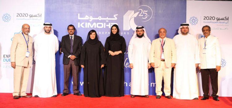 Kimoha, Dubai celebrates 25th anniversary; A photo feature.